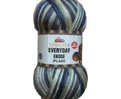 Everyday Ekose HIMALAYA (100% антипилинг акрил, 200гр/330м)
