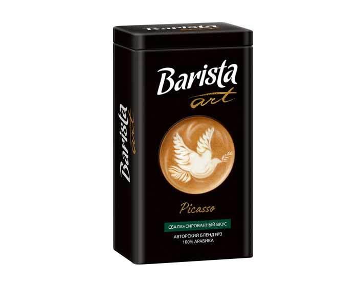 Кофе молотый Barista Art Picasso, 250 г ж/б