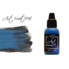Pacific.Капри синий (capri blue) ART