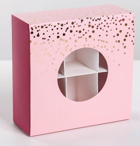 Коробка для сладостей, 13 × 13 × 5 см. 6 конфет.Радости во всем