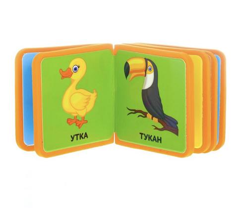 Книги-кубики EVA набор «Хочу все знать»