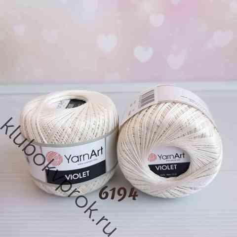 YARNART VIOLET 6194, Молочный