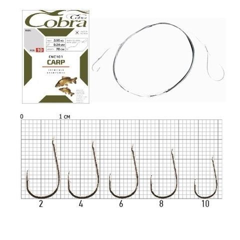 Крючки с поводком Cobra CARP 70 см, 0,16 мм, размер 8, упаковка 10 шт.