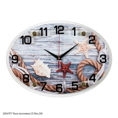 2434-971 Часы настенные