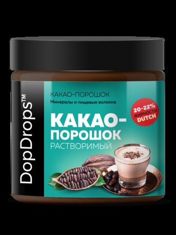 DopDrops(tm) Какао-порошок алкализованный, 20-22% жирности 200г
