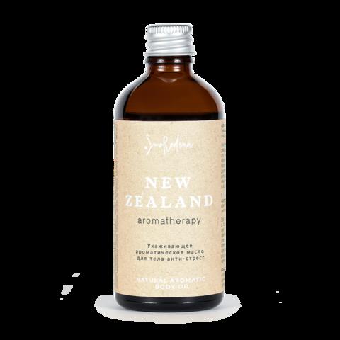SmoRodina Ароматическое масло для тела «Новая Зеландия»
