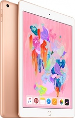 Планшет Apple iPad (2018) 128Gb Wi-Fi (Gold)