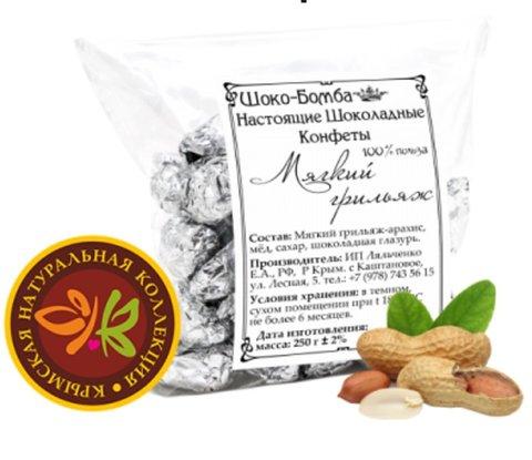 Конфеты «Орех в шоколаде»™Крымская Натуральная Коллекция