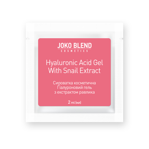 Сироватка для обличчя Hyaluronic Acid Gel With Snail Extract Joko Blend 2 мл (1)