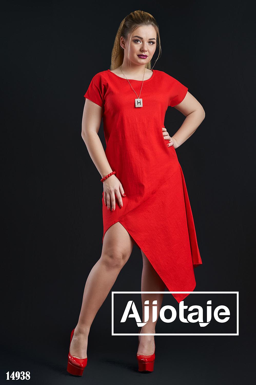 Красное платье оригинального кроя