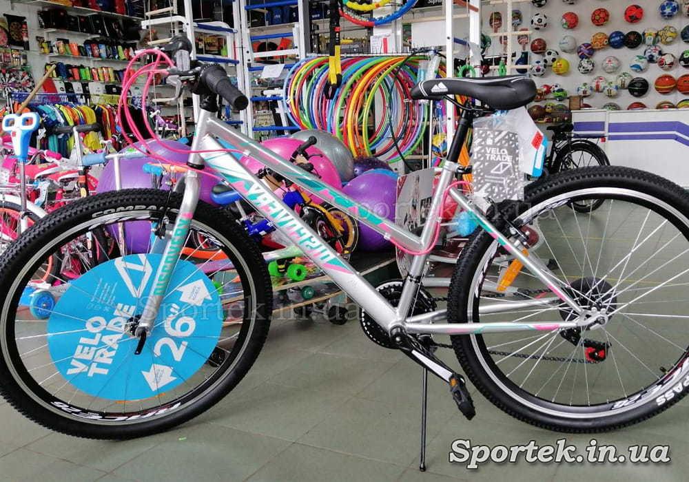 Городской женский велосипед Discovery Passion 2021 - антрацитово-розовый с бирюзовым