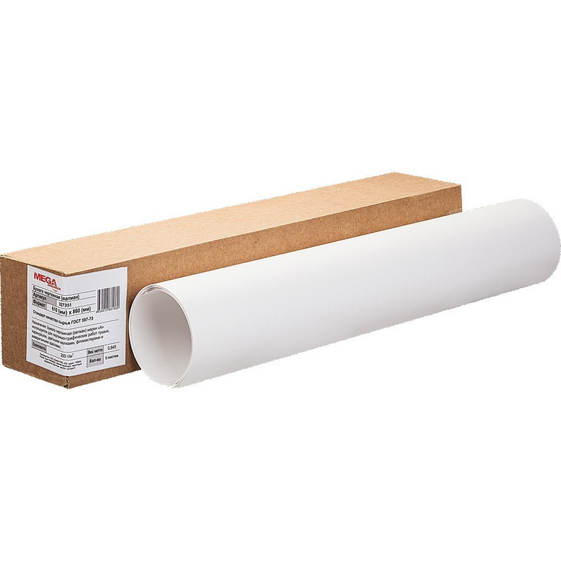 Ватман бумага чертежная ProMEGA Engineer А1 (5 листов, размер 610x860 мм, плотность 200 г/кв.м, белизна 146%)
