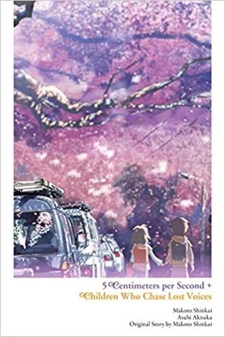 SHINKAI, MAKOTO: Children Who Chase Lost Voices from Deep Below + 5 Centimeters Per Second