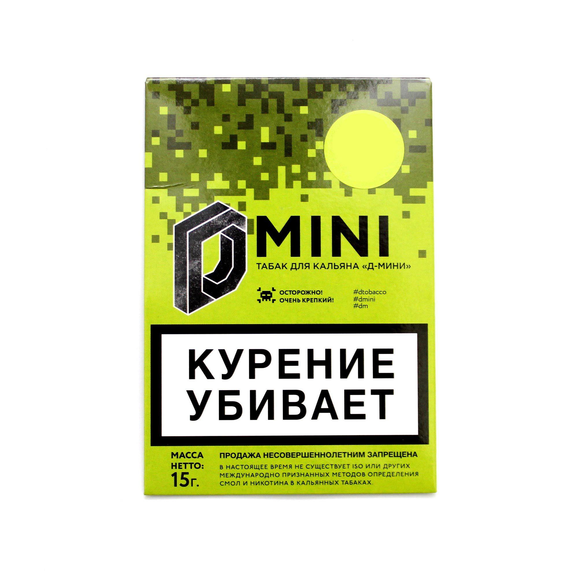 Табак для кальяна D Mini 15г. Ледяная Клубника