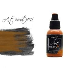 Pacific.Охра коричневая (brown ochre) ART