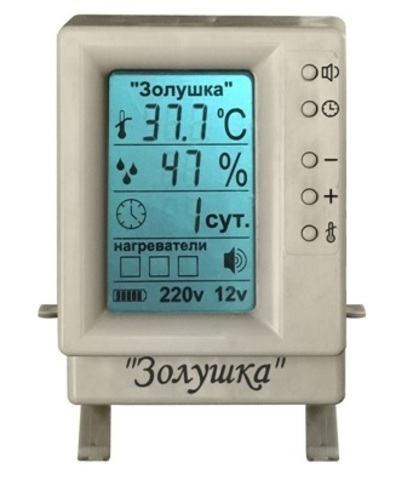 Контроллер-терморегулятор с ЖК-экраном на 220 вольт