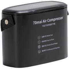 Автомобильный компрессор Xiaomi 70mai Air Compressor (Midrive TP01)