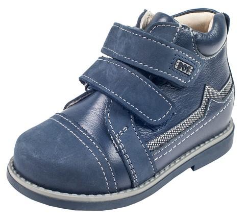 Ботинки на байке  арт. 138-72