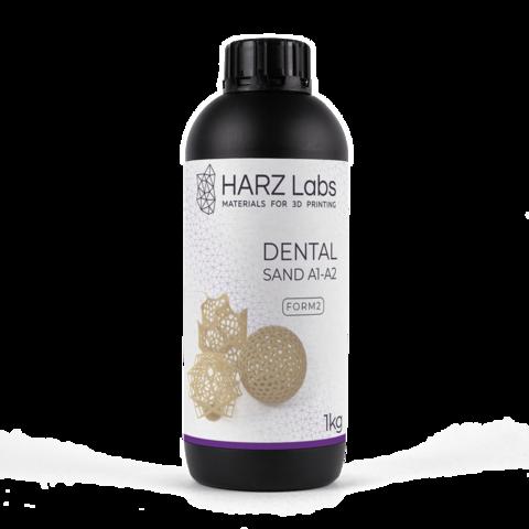 Фотополимер HARZ Labs Dental Sand A1-A2 Form2, бежевый (1000 гр)