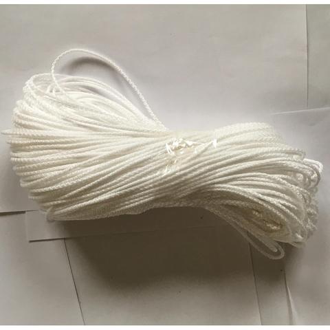 Шнур полиамидный 3мм 100м