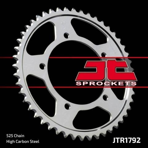 Звезда задняя стальная Suzuki под 525 цепь, JTR1792.42