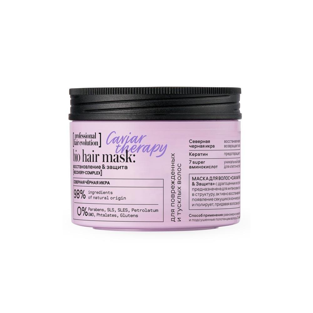 Маска для поврежденных тусклых волос Caviar Therapy восстановление  и защита Hair Evolution