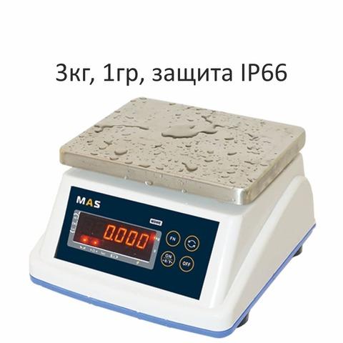 Весы фасовочные/порционные настольные MAS MASter MSWE-3, IP66, 3кг, 1гр, 210х175, влагостойкие, с поверкой