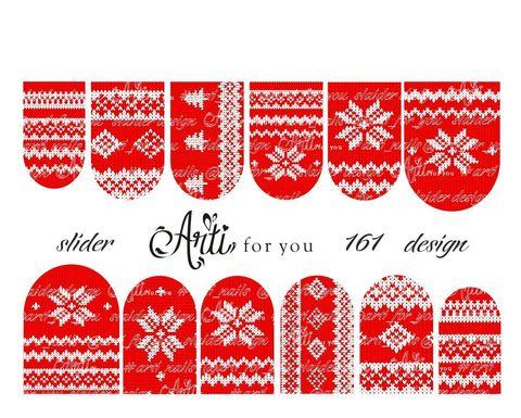 Слайдер наклейки Arti for you №161 купить за 100руб
