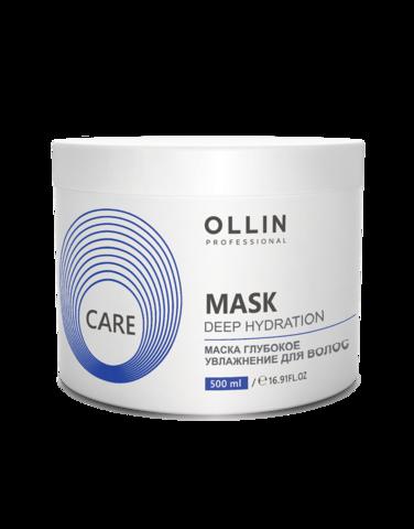 OLLIN CARE Маска глубокое увлажнение для волос 500мл/ Deep Hydration Mask For Hair