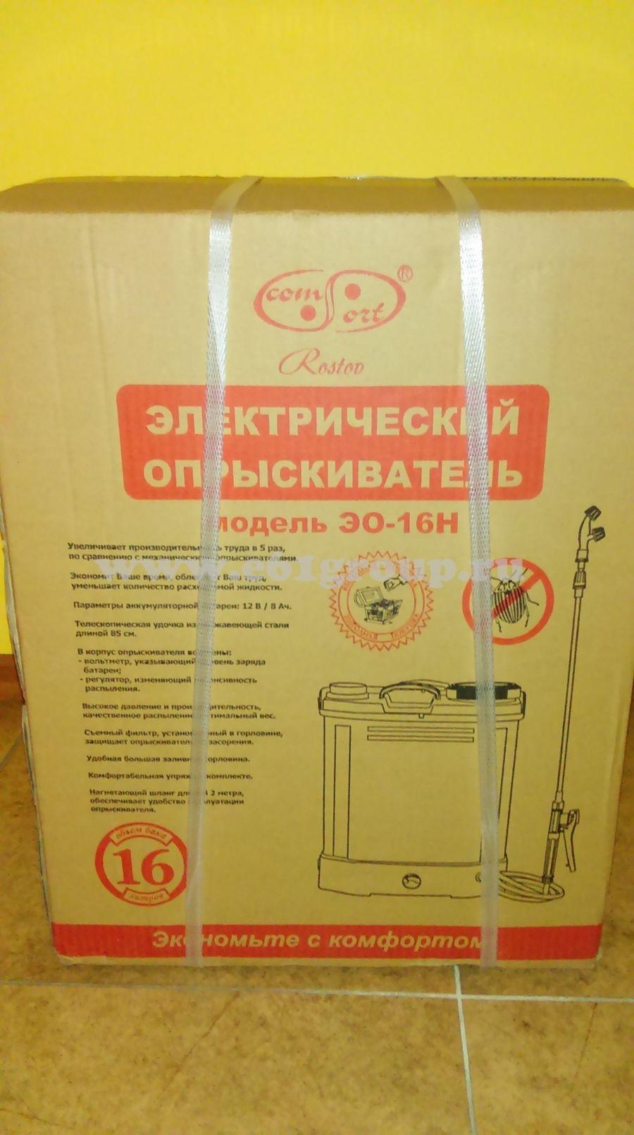 Опрыскиватель электрический Комфорт Умница ЭО-16Н интернет магазин