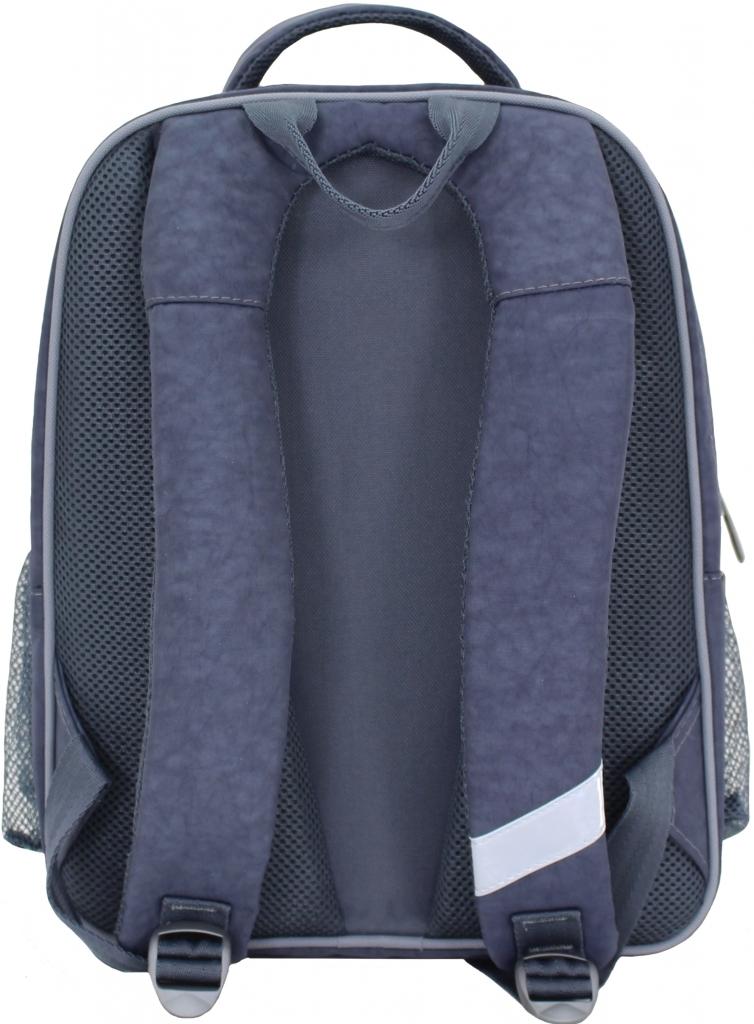 Рюкзак школьный Bagland Отличник 20 л. 321 сірий 94 д (0058070)
