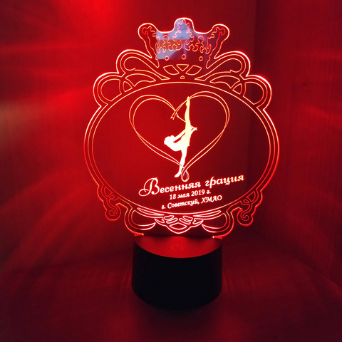 Светильник - награда гимнастам