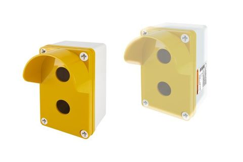 Корпус КП102 c козырьком для кнопок 2 места IP66 ABS желтый TDM