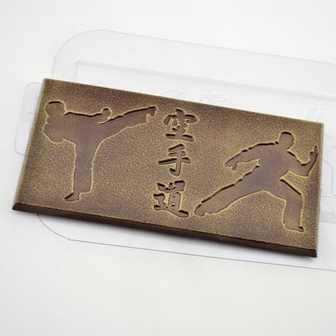 Пластиковая форма для шоколада ср. ПЛИТКА КАРАТЕ  (170х85мм)