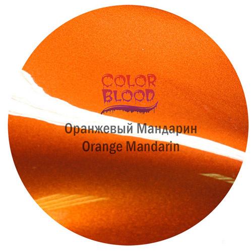 Color Blood (Bugtone) Краска Color Blood Orange Mandarin базовая прозрачная (кенди) Оранжевый мандарин, 50мл CB-3875-50.jpg