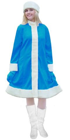 Костюм Снегурочка ярко-голубой