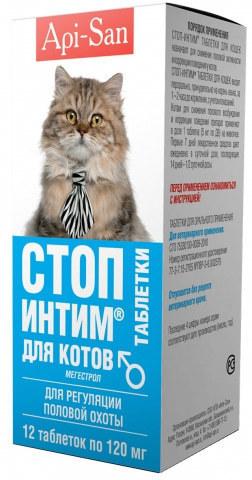 Стоп-интим для котов 12 таб.