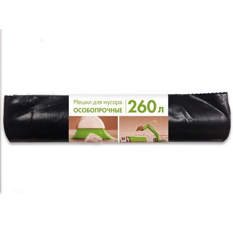 Мешки для мусора на 260 литров черные (110 мкм, в рулоне 10 штук, 90x140 см)