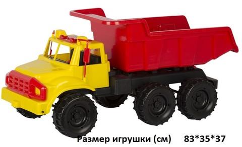Автомобиль Зубр-самосвал У430 (Уфа)