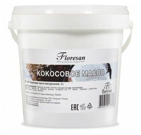 Ф-591 Скраб для тела кокосовый