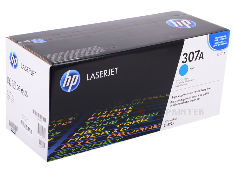 HP CE741A