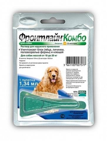 Фронтлайн комбо для собак 10-20 кг