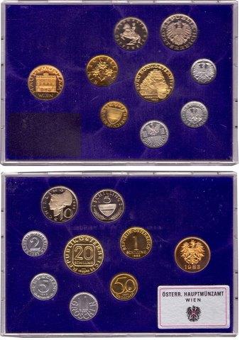 Набор монет Австрии 1983 год.  в оригинальной упаковке. PROOF