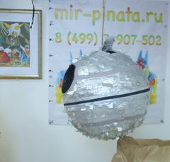 Пиньята Звезда Смерти -  mir-pinata.ru