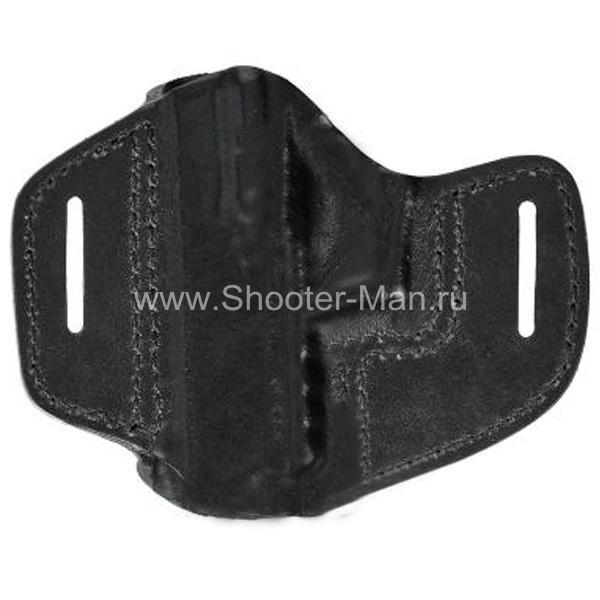 Кобура кожаная для пистолета Гроза - 05 поясная ( модель № 19 )
