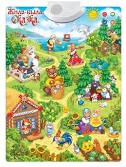 Говорящие плакаты для детей