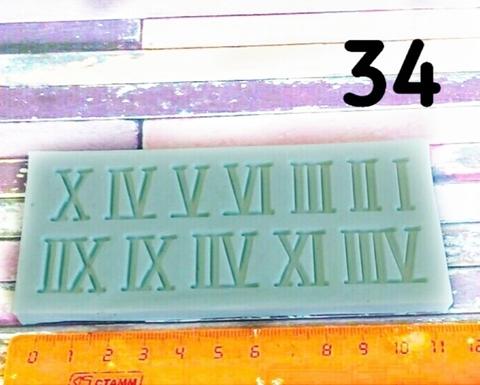 Молд Римские цифры,Арт.PO-0034, силикон