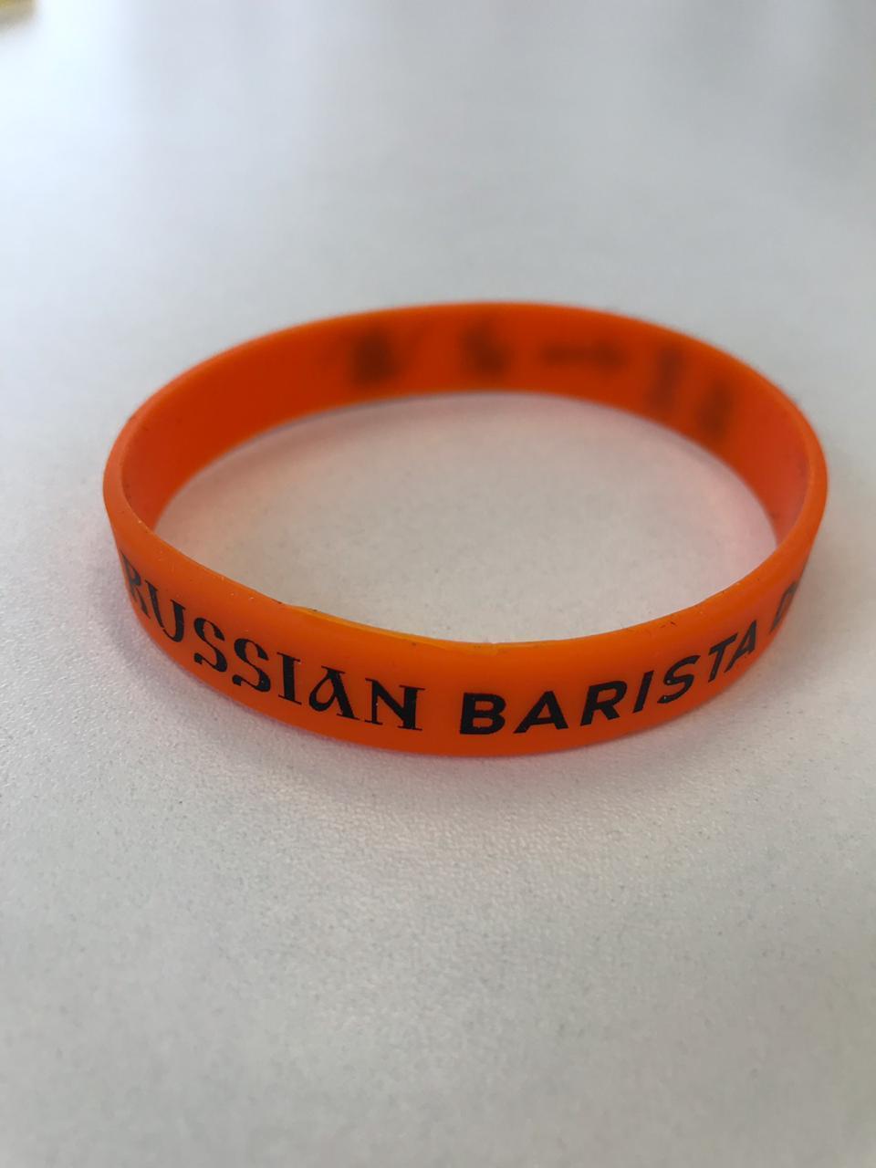 Браслет Russian Barista Days