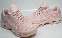 Бледно розовые кроссовки Nike Air Max TN Plus