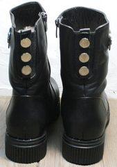 Ботильоны женские без каблука зимние G.U.E.R.O G019 8556 Black.